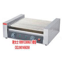 铜川11根电热烤肠机厂家直销