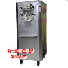 汉中全自动硬质冰淇淋机哪里有卖的