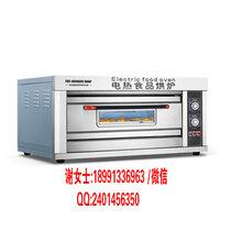 西安商用烘焙烤箱厂家直销