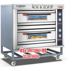 安康两层电热烤箱厂家直销
