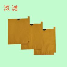 江苏晚秋黄梨套袋1822水果套袋育果袋厂家直销图片