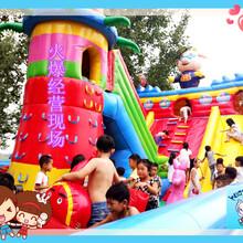 四川郫县猪猪侠充气滑梯供应