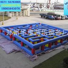 充气迷宫娱乐竞技城堡,大型充气游乐设备