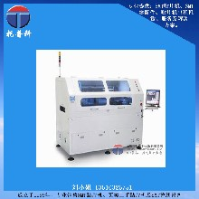 全自动锡膏印刷机Topquality-1200