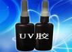 深圳斯姆迪電子材料UV膠塑膠材質粘接力強的UV膠水