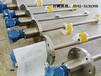 盐水在线浓度仪,液体在线密度计,直装式在线密度计