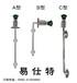 插入式/侧装式/弯管式石灰水在线浓度检测仪