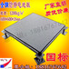 杭州防静电活动钢地板架空机房静电地板沈飞PVC高架地板机房专用地板
