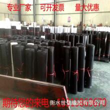三元乙丙工业橡胶板防滑耐磨耐油橡胶板橡胶垫防静电橡胶板