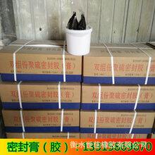 双组份聚氨酯灌缝胶建筑防水密封胶聚硫密封胶价格实惠
