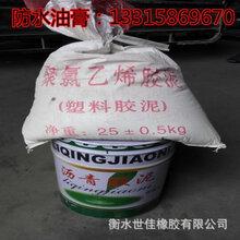 耐高温聚乙烯嵌缝胶泥建筑防水油膏泥沥青胶泥厂家直供