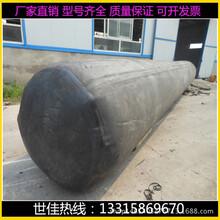厂家直销优质橡胶充气气囊堵水堵漏用橡胶充气气囊质量保证
