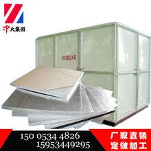 中大smc玻璃钢水箱