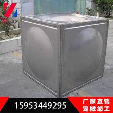 不锈钢304水箱组合式不锈钢消防水箱