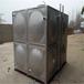 山东威海厂家供应地埋式水箱钢板水箱生活水箱玻璃钢水箱消防水箱