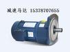 小型齿轮减速马达200W/400W/750W1500W2200W3700W迈传齿轮减速电机马达现货