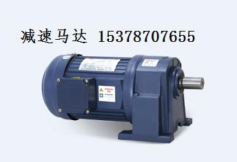 郑州迈传小型减速马达1500W带刹车10比输送线减速机现货秒发