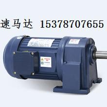 擺線減速機供應商硬齒面擺線針輪減速機供應微型擺線針輪減速機廠家直銷186/1371/1336圖片