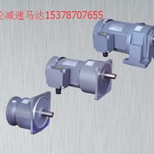 SEW减速电机价格高质量好且价格合适的MC迈传减速电机可完美替代SEW减速电机图片