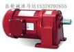 山东MC迈传齿轮减速电机400W减速电机产地直销400-9981-315