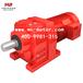 供应螺杆泵专用减速机一定认准迈传牌齿轮减速机厂家直销更优惠+高服务