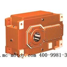圓柱齒輪減速機型號齊全,邁傳齒輪減速機153-7870-7655技術免費選型圖片