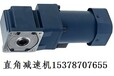 郑州迈传齿轮减速电机(马达)优质硬齿面减速电机性价比超高,交货快