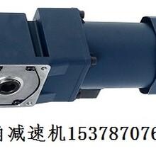 鄭州邁傳齒輪減速電機(馬達)優質硬齒面減速電機性價比超高,交貨快圖片