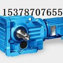 KBK起重机减速机柔性起重专用齿轮减速机选型设计找迈传减速机153-7870-7655图片