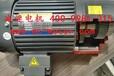 供应?齿轮减速马达资料GH/GV粮食机械减速机厂家直销