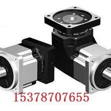 机器人减速器,RV减速器,谐波减速器(迈传)精密减速器专业定制图片