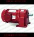 批发销售齿轮减速电机<迈传>0.1KW~3.7KW微型齿轮减速马达低价走量