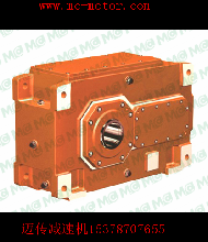 大连减速机MC迈传圆柱齿轮减速机大功率HB工业齿轮箱加工定制图片