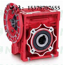 铝壳蜗轮蜗杆减速机,迈传减速机现货供应400-9981-315图片