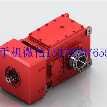 菏澤顆粒機減速機邁傳顆粒機專用齒輪箱廠家直銷400-9981-315