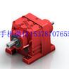 斜齿轮减速电机R138-Y22-4P-32.91-M1-1;2.2KW硬齿面斜齿轮减速机