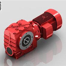 蜗轮蜗杆减速机-SEWKA47DT80N4/B/HF/ESLR-WIA-2700SEW减速电机P0.75KW图片