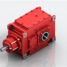 圆柱齿轮减速机-DCY315圆锥齿轮减速机图片