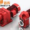 郑州减速机郑州减速机厂家郑州减速机哪家好郑州迈传产品值得信赖