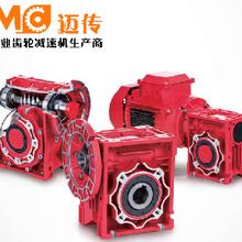 蜗轮减速机-RV减速机-1100nm铝合金蜗轮减速机(186-1371-1336)图片