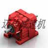 迈传减速机硬齿面斜齿轮减速机使用寿命