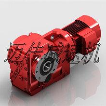 螺旋锥齿减速机_K系列伞齿轮减速机_硬齿面斜齿轮减速机_迈传定制图片