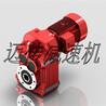 三合一变频制动电机减速机-郑州迈传三合一电机减速机生产厂家