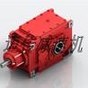 HB工业齿轮箱