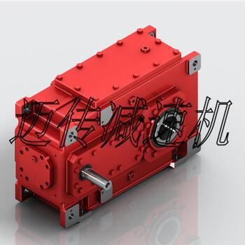 HB工业齿轮箱减速机郑州迈传大型齿轮箱减速机