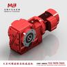 電機減速器一體機GK87-14.45-YVP7.5KW-4P電機減速器廠家直銷
