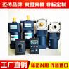 口罩机电机防护服设备专用电机生产厂家-郑州迈传
