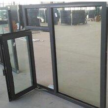 河北宏安厂家直销断桥铝合金防火窗,钢化玻璃乙级防火窗图片