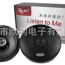凯跃6寸汽车音响同轴喇叭扬声器KY-602汽车音响改装配件发烧喇叭扬声器的价格是多少