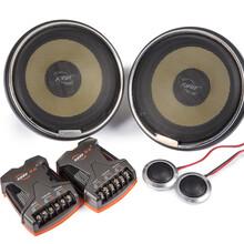 凯跃KY-S650套装喇叭6.5寸汽车音响改装汽车低音炮价格